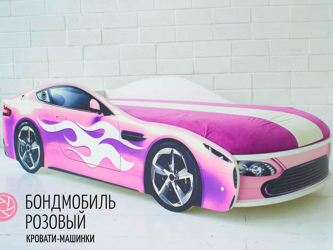 фото Кровать-машина Бондмобиль розовый