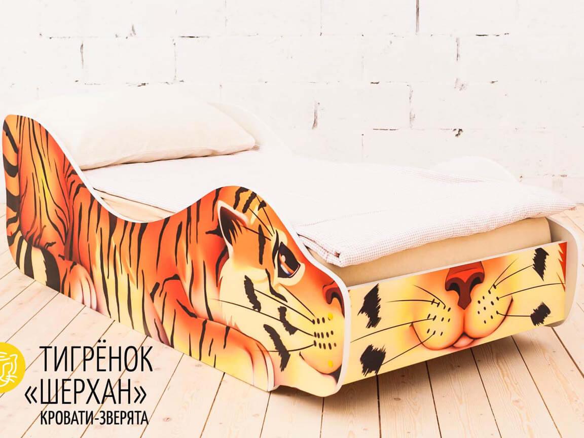 фото Детская кровать Тигрёнок - Шерхан