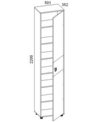 Шкаф-пенал с полками 28.02 501х352х2200