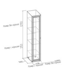 Шкаф для белья 3 478-400х590х2153-2113
