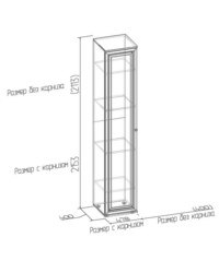 Шкаф для белья 2 478-400-400-2153-2113