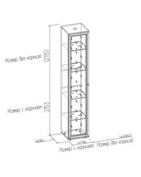 Шкаф для посуды 1 478-400х400х2153-2113