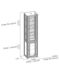 Шкаф для посуды 2 608-530х411х2153-2113