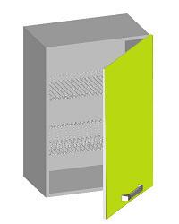 14.05 Шкаф навесной 500 с глухим фасадом . Размер 500х320х720