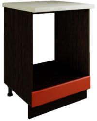 Стол под встраиваемую технику без столешницы 09.57 600х530х820